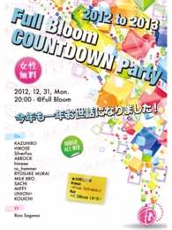 Full Bloom Count Down Party 2012-2013